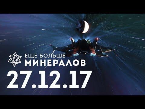 ☕ Игровые новости: PSN «DDoS» GT Sport, Лучшие гаджеты 2017, Star Citizen Alpha 3.0, Death Stranding