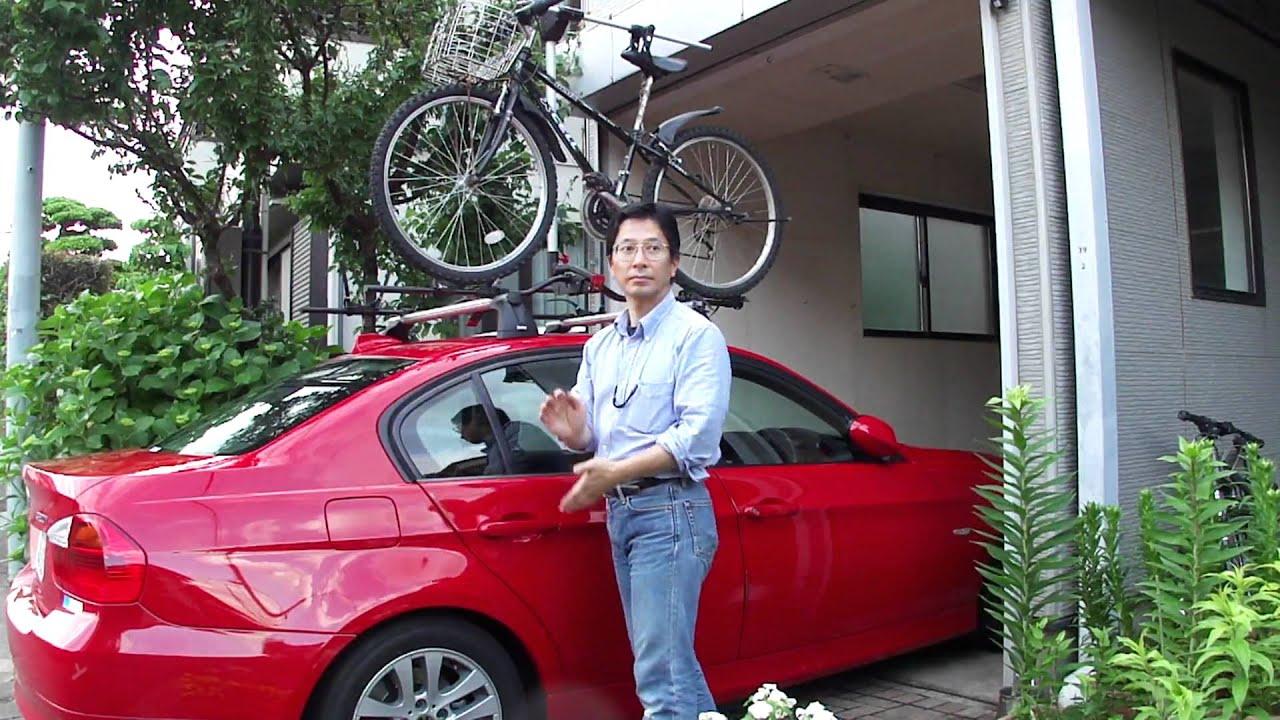 Bmw Bicycle Lift Mount The Bicycle Youtube