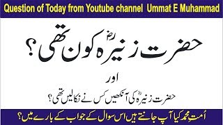 Unofficial dating meaning in urdu