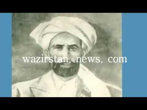 Haji Mir zali Khan North w z r