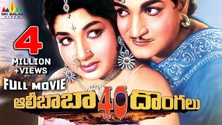 Alibaba 40 Dongalu Telugu Full Movie | NTR, Jayalalitha | Sri Balaji Video