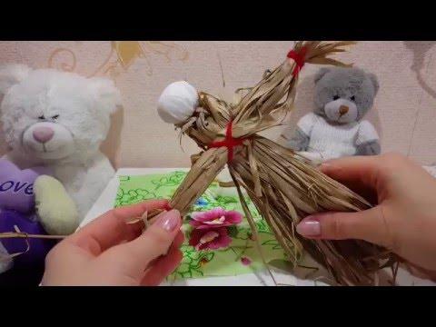 Кукла МАСЛЕНИЦА! Делаем куклу масленицу! Как сделать куклу масленицу своими руками? | Златуня