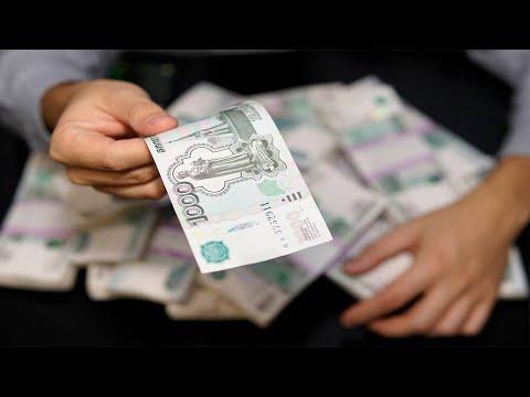 Курс валют в СНГ от 3 июля 2020