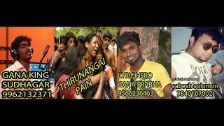 Gana sudhagar Thirunangai song