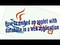 integrating applet into web application using netbeans part II