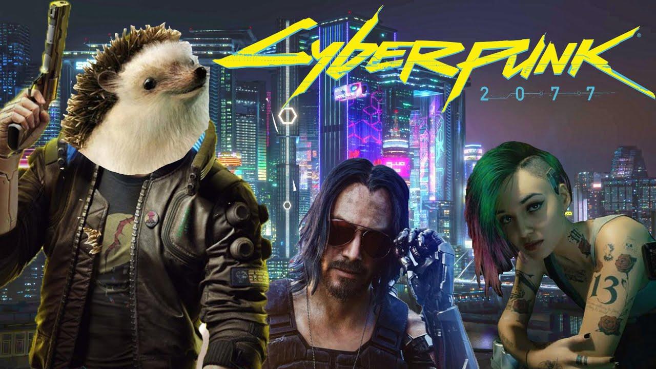 Cyberpunk 2077: Что ожидалось и что получилось