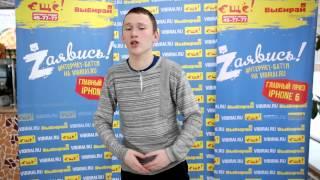 225. Александ Сусков, 17(, 2015-02-06T07:09:56.000Z)