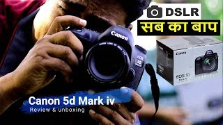 Canon 5d Mark iv | Unboxing & Review | Photo & Video Samples | Best DSLR camera Specifications