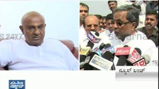 who made Deve Gowda Prime Minister? let him tell | Siddaramaiah lashes out
