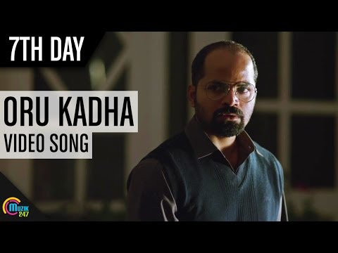 Oru kadha Song Lyrics - 7th Day Malayalam Movie Song