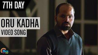 Oru Kadha- 7th Day | Prithviraj| Janani Iyer| Tovinto Thomas| Full Song HD Video