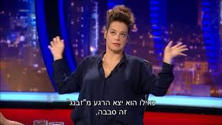 גב האומה שופטים יאמאנים