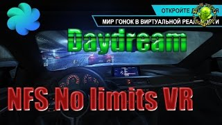 Игры Daydream  Need for Speed™ No Limits VR