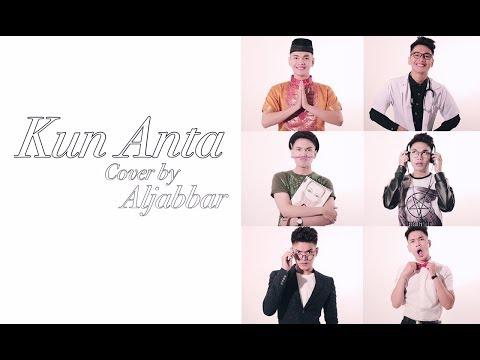 Humood - Kun Anta | حمود الخضر - فيديوكليب كن أنت | ( cover by Aljabbar )