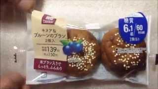 キヌア&プルーンのブラン(ローソンの低糖質ふすまパン):通販.jp