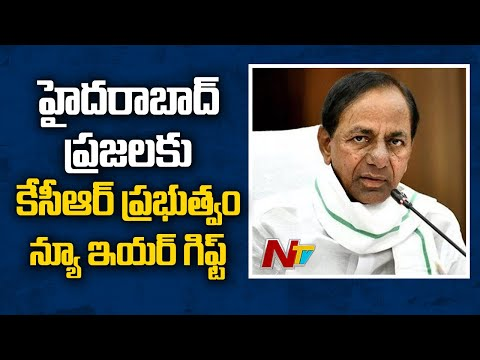 Good News To Hyderabad People | Free Drinking Water Scheme To Be Implement From Next Month | Ntv