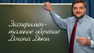 PT202 Rus 48. Теории развития в педагогической психологии. Введение. Процесс обучения.