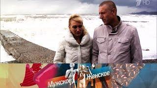 Мужское / Женское - Суррогатная жена. Выпуск от 19.12.2017