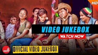Nepali Hit Lok Dohori VIDEO JUKEBOX By Krishna Gurung & Sharmila Gurung | Aashish Music