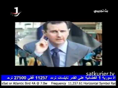 Syria 1 TV