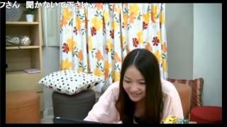 08/30中島エマのマジかな?~DVD『キミポジ』絶賛発売中!!~ 中島エマ 検索動画 6