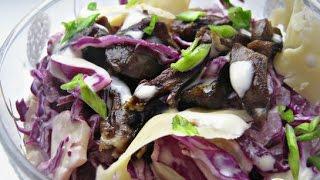 Салат из краснокачанной капусты с сердечками  Пошаговый рецепт