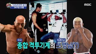 [HOT] an actor who has never had a job before, 섹션 TV 20190808