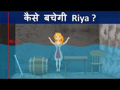 Riya और खजाने की खोज ( Part 9 ) | Hindi Paheliyan | Logical Baniya