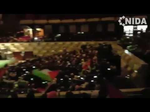 Nourdin El Ouali (NIDA) @15th European-Palestinian Conference Rotterdam (2017)