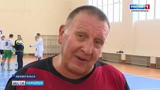Фестиваль ветеранов спорта Здоровье для северян прошёл в Архангельске