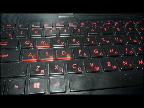 Не работают Alt горячие клавиши