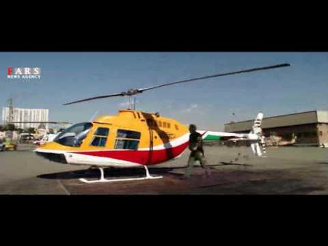 IRAN indigenous helicopter manufacturing factories and aviation industries