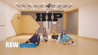[Special] 'HIP' 사복 안무 영상 떼창 ver.