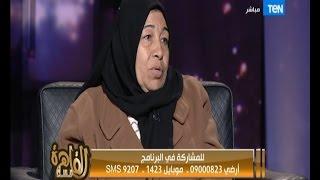 """مساء القاهرة - سيدة من الصعيد تحكي تفاصيل طلاقها بسبب """" حاضر طيب نعم """""""