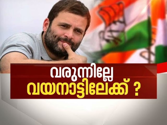 No decision yet on Rahul Gandhi contesting from Wayanad | News Hour 24 March 2019
