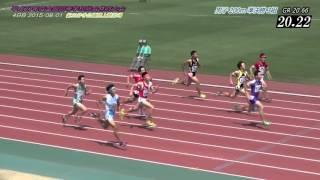 2015全国高校総体 男子200m予選~決勝