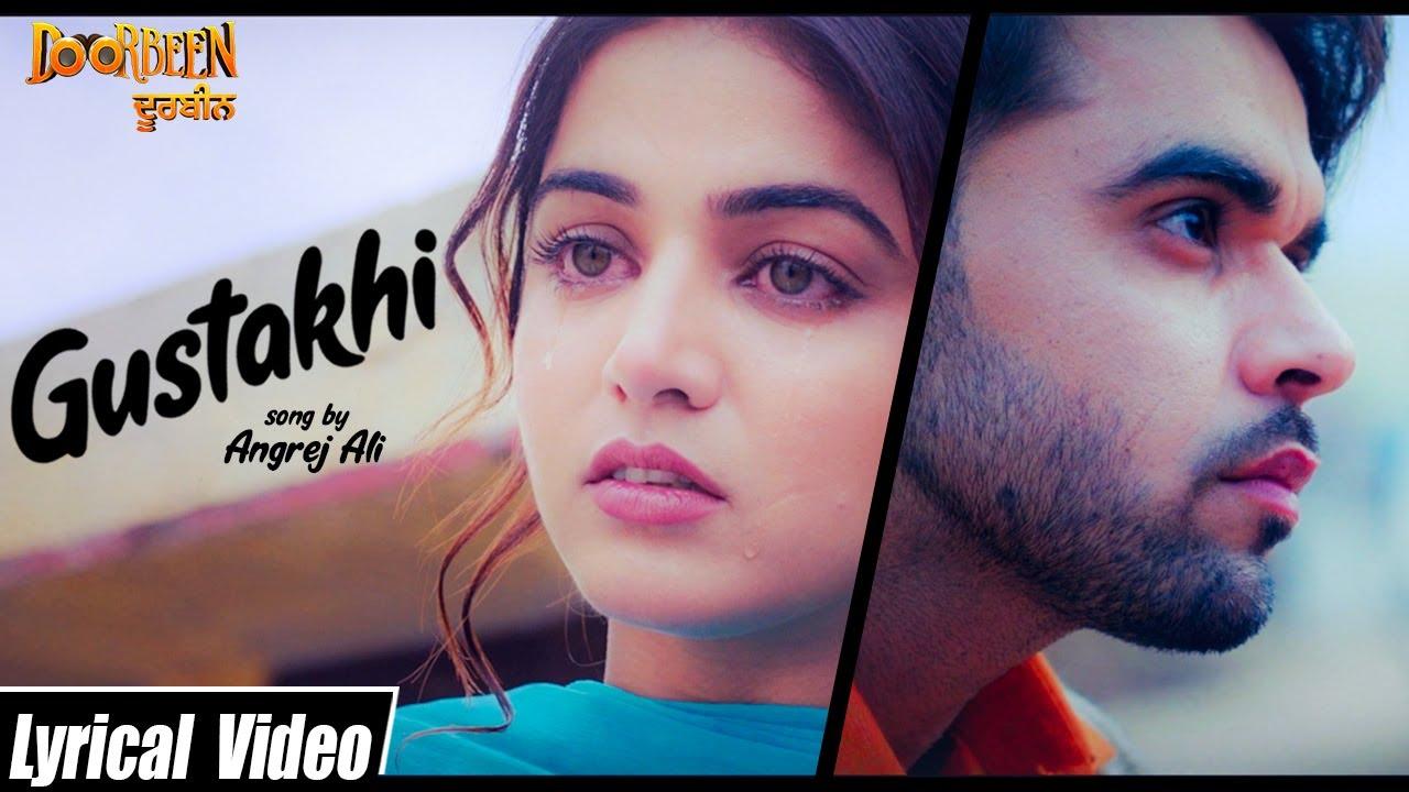 Gustakhi   Lyrical Video   Angrej Ali   Ninja,Wamiqa Gabbi   Latest Punjabi Song 2021   Yellow Music