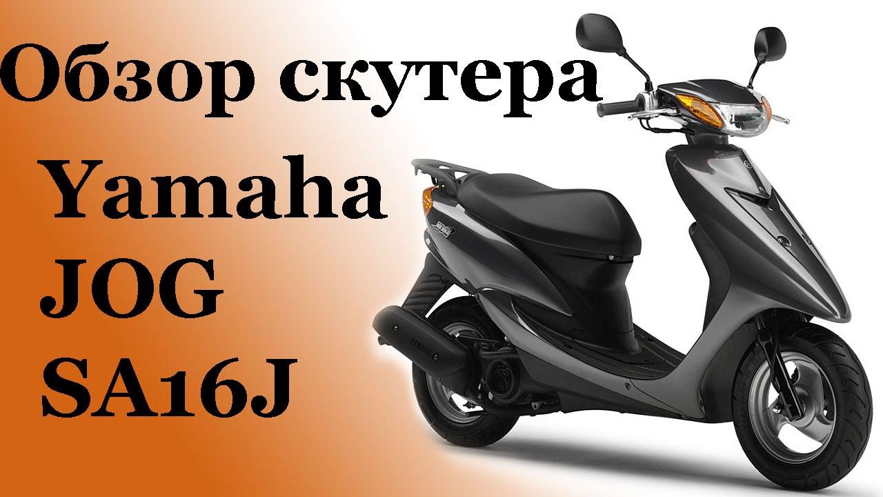 JOG-50 3KJ Обзор не оригинального карбюратора от Scooter.rv.ua .