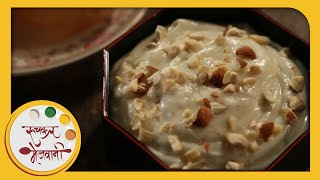 Homemade Shrikhand with Chakka | Quick Indian Sweet Dessert | Recipe by Archana in Marathi
