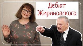 видео: «Училка vs ТВ»: И ПЛАЧЕМ, И СМЕЁМСЯ!