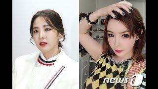 "Baixar Watch Park Bom in Her First Teaser for ""Spring"" Featuring Sandara Park"