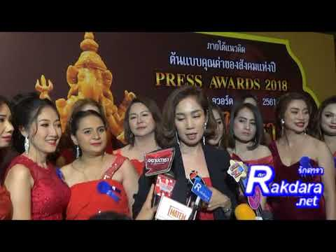 โอ๋ ชานิสรา CEO Yaya Skincare Thailand ควงตัวแทนรับรางวัล