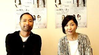 全国7都市8公演の「ロマン派症候群」。 出演の松永玲子さん、坂口修一...