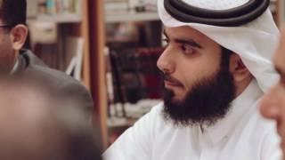 المعلم ومهنة التعليم-محمد الجناحي