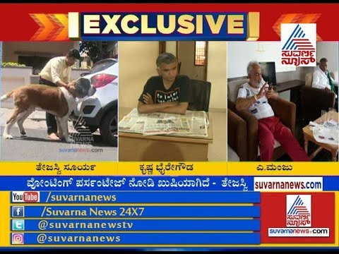 Candidates Are In Relax Mood After 1st Phase Elections In Karnataka