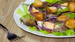 Вы полюбите селедку еще больше Легкий Салат на праздничный стол за пару минут