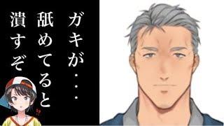 【チャンネル登録者】おめでとう&ありがとう【3万人記念】