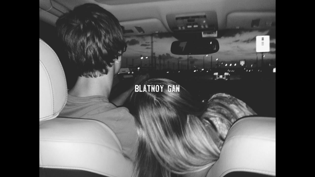 Картинки пар без лица в машине блондинки