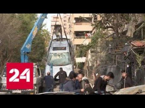 Ракетный удар по Дамаску: 2 погибли, 35 ранены - Россия 24