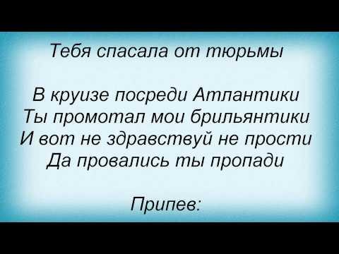 Клип Любовь Успенская - Пропади ты пропадом